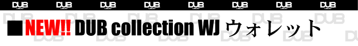 DUB collection WJ ウォレット